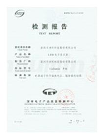 资质证书09