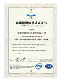 资质证书10