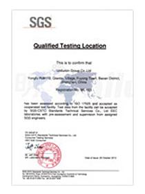 资质证书11