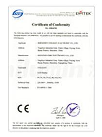 资质证书06