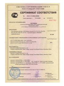 资质证书03