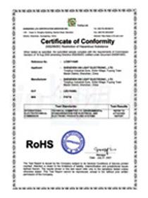 资质证书05
