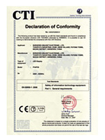 资质证书07